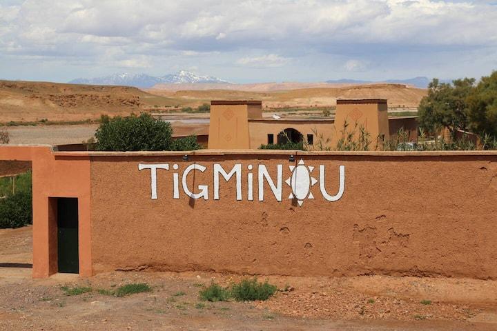 """Tigminou: """"Ma maison"""" en berbère 3"""