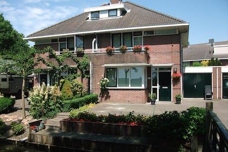 Beautiful, luxurious landhouse near Amsterdam - Casa