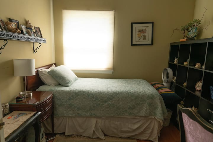 Cozy Room in McLean/Tysons near Metro Rm4