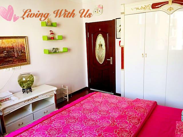 Living With Us - Changchun Shi - House