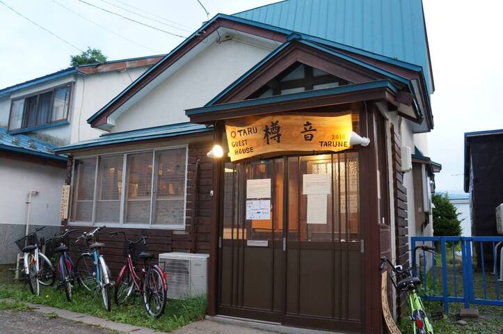otaru guest house tarune小樽ゲストハウス樽音