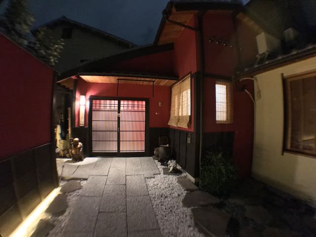Kyoto Machiya Saikyoinn SAKURA