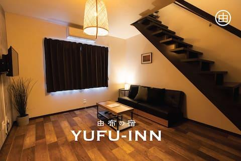 YUFU-INN -  FUJI SUITE