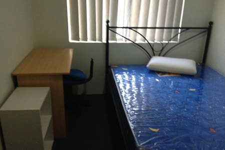 Spacious single room with furniture - Strathfield