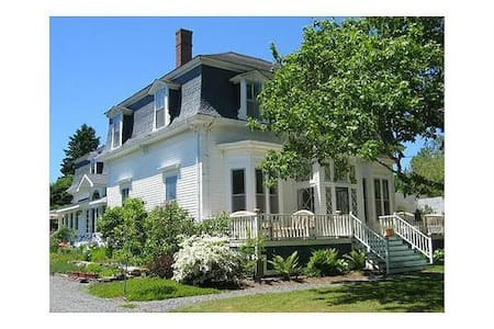 The Maine Hideaway - Dinghy Room - 1 Person - Brooklin - Bed & Breakfast