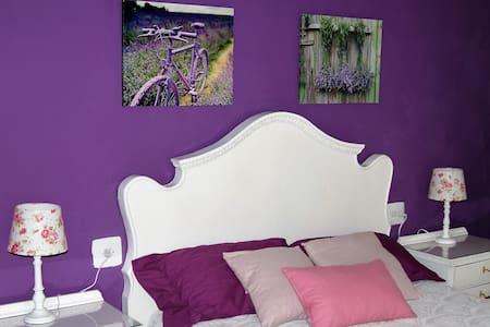 Acogedor apartamento HUTTE 002798 - Tivissa - 公寓