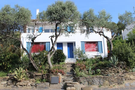 Bonito apartamento para dos (B) - Cadaqués - Wohnung