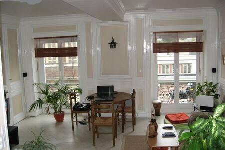 Appartement en résidence très calme