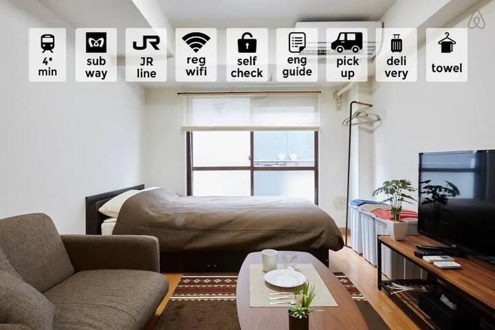 #2【LICENSED!!】HOUSE IN SHIBUYA - FREE MOBILE WIFI!