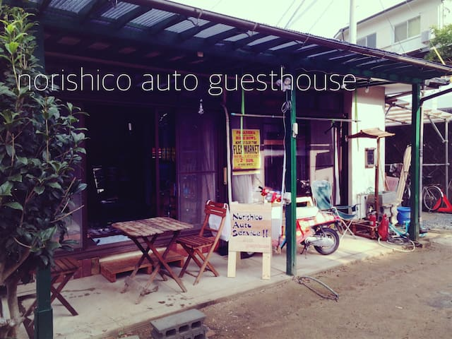 Nearly to DAZAIFU and Hot Spa - Chikushino-shi - บ้าน