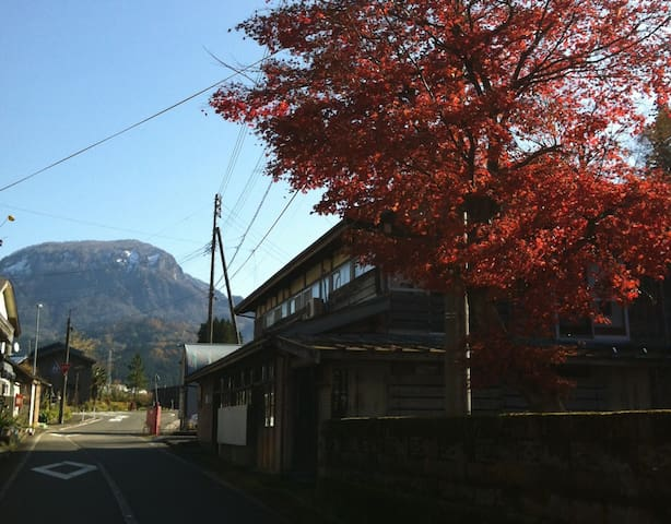 Traditional house in quiet valley - Itoigawa-shi - Casa