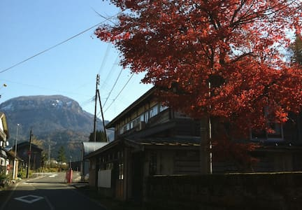 Traditional house in quiet valley - Itoigawa-shi - House