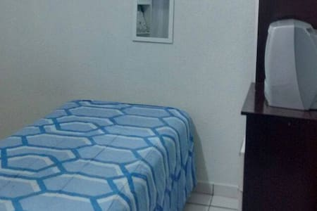 Ótima localização - Bairro nobre - Quarto 1 - Campo Grande - Casa