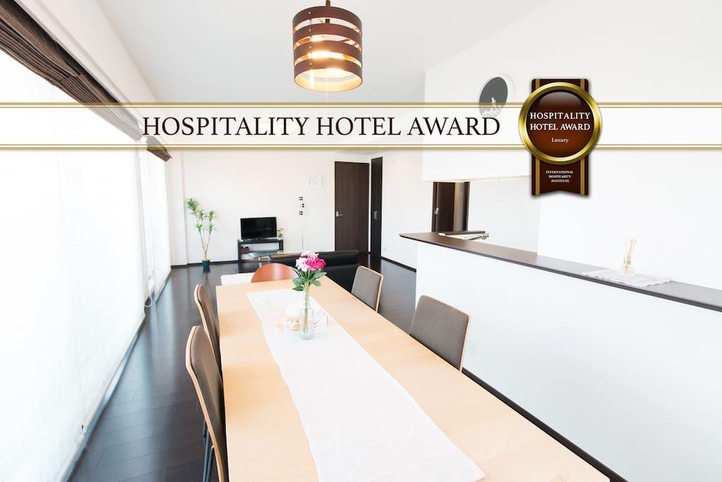Hospitality Hotel Award