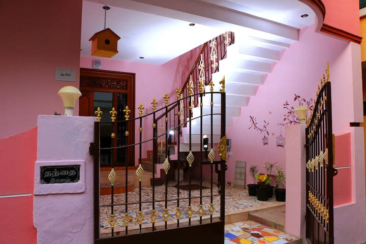The Nest(Le Nid) 2 Bedroom Villa in White Town.