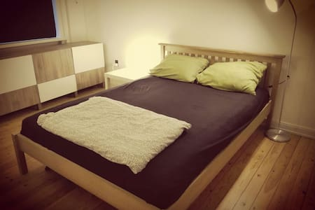 Cosy Private Bedroom near centre - Herning - Apartament