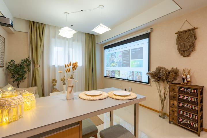 朴宿微澜-巨屏私影套房、位于滨江道商业街,带给您不一样的体验!