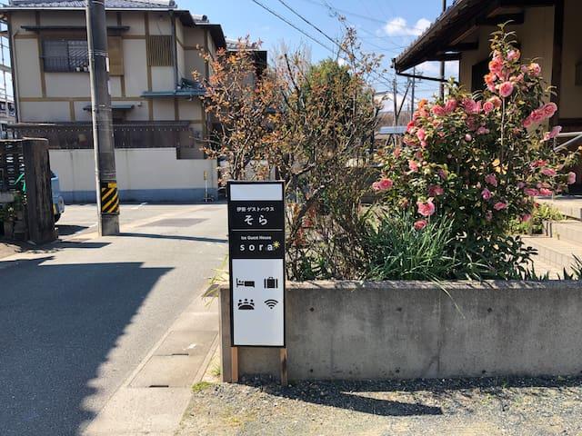駐車場(敷地内)