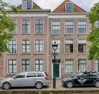 Historisch centrum Alkmaar - Alkmaar - Wohnung