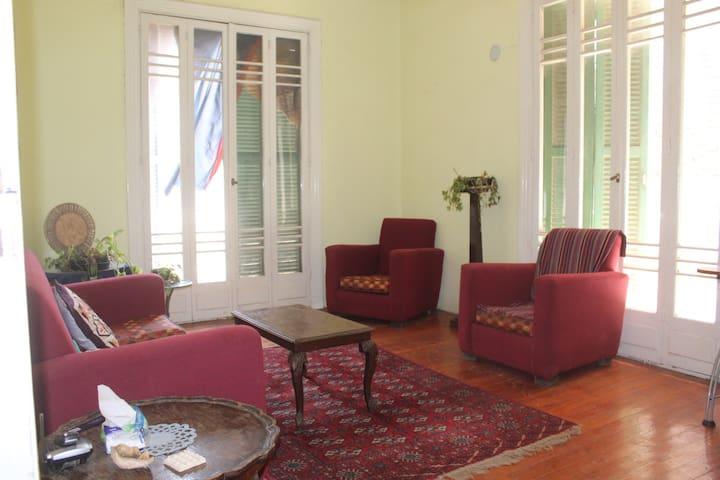 """Room in Quiet House """"Nuestra casa"""""""