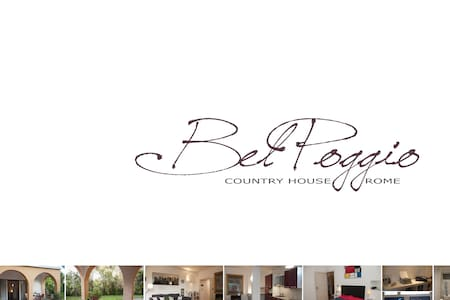 Bel Poggio Country House Roma - Рим - Квартира