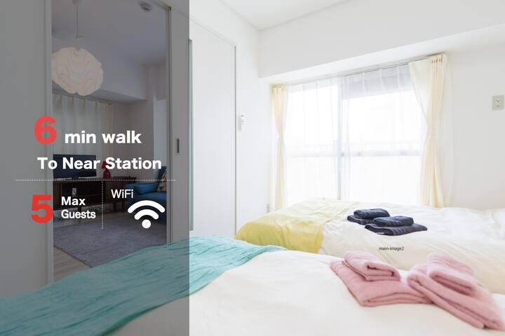 NEW30%OFF!Clean room Kinshicho.TW28 - Sumida-ku - Byt