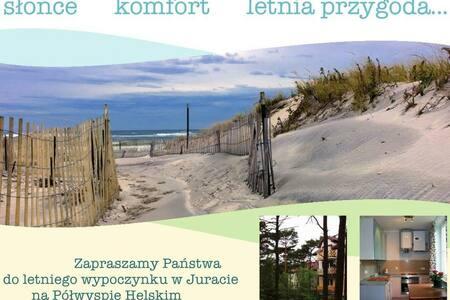 Perełka wybrzeża - Słoneczna Jurata - Jastarnia - 公寓