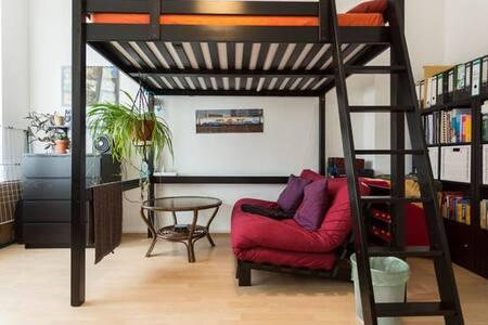 Loft bed room near the trade fair - Cologne