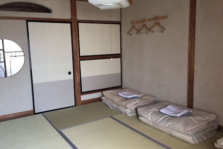 The Japanese-style guesthouse.(Female Domitory) - Hus