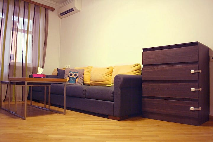 Your Home in YEREVAN!