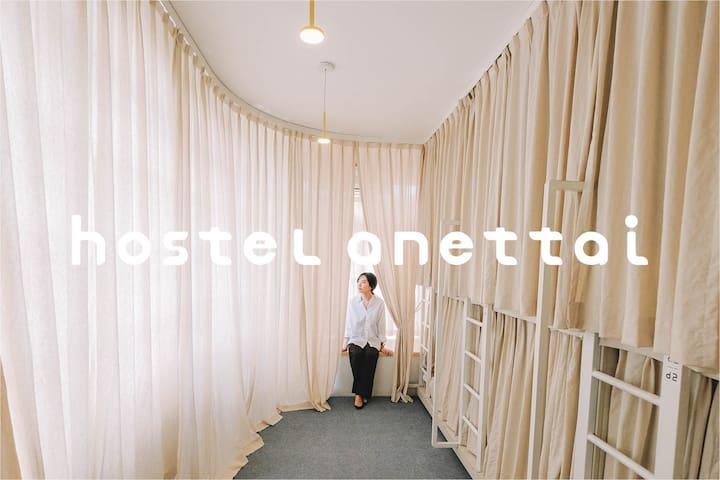 Hostel Anettai - single capsule A in female dorm