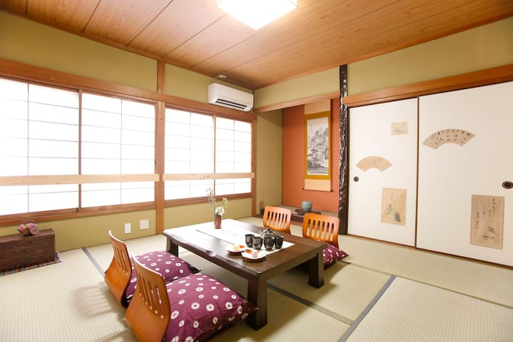 1 min walk from Uzumasa Koryuji ★free-rent 6 bikes