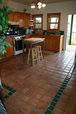 Kitchen Sunflower Suite  I