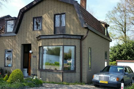 Double Room with river view . - Aalsmeerderbrug - Talo