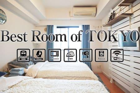 JR Shinjuku [10min-walk] 4ppl Kabukicho free wi-fi - Shinjuku-ku