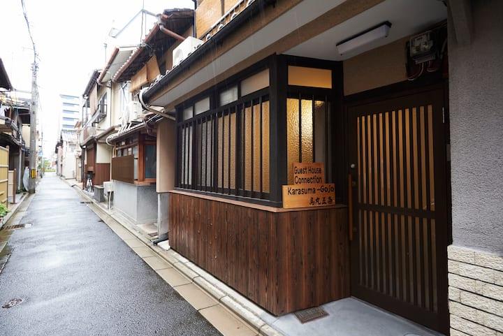 Guest house Connection Karasuma Gojo /Gojo St 3min