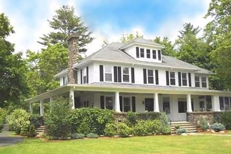Stunning Lake House Close to NYC/BOS - Averill Park