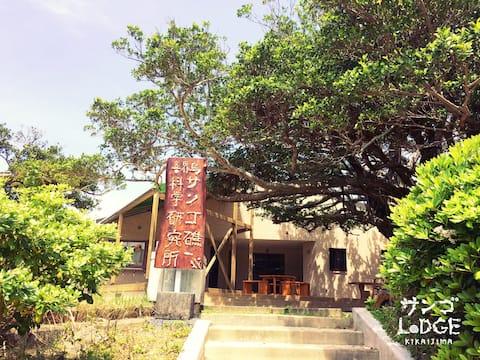 Pihenjen az idilli kikötő és a gajumal fák árnyékában, és szálljon meg♪ hosszabb távra [coral lodge_mountain room]