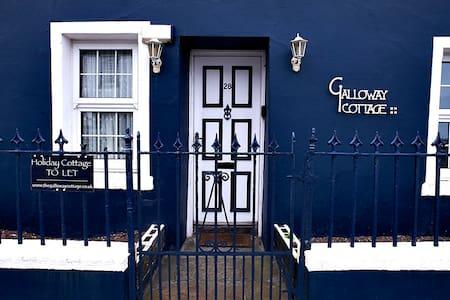 Galloway Cottage - Portpatrick