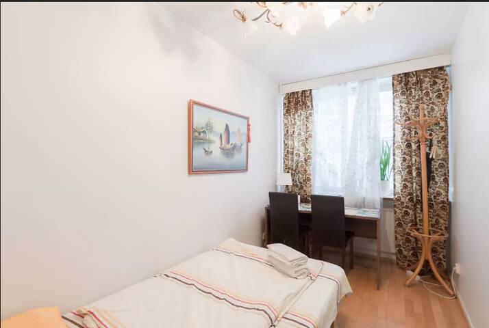 Private room + 2 citybike