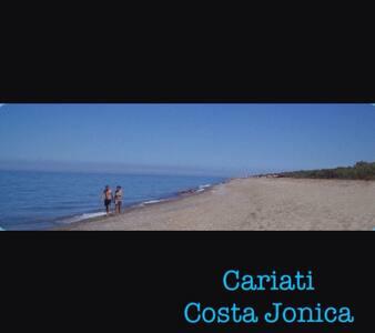 Monolocale Costa Jonica SETTEMBRE - Cariati - 公寓