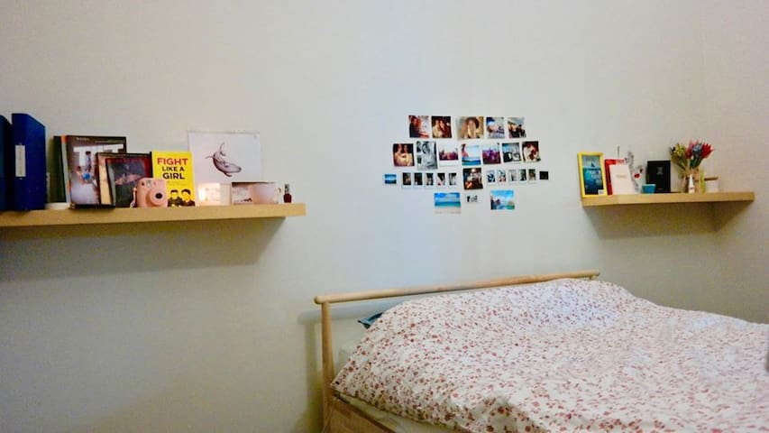Gorgeous Room available in North Perth
