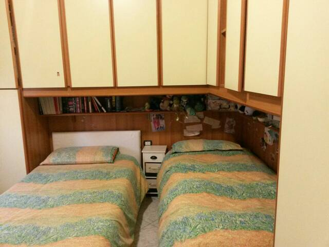 Una stanza dalla Giò - Cabiate - Apartment