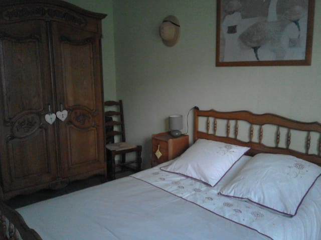 Chambre privée - Tain-l'Hermitage - House