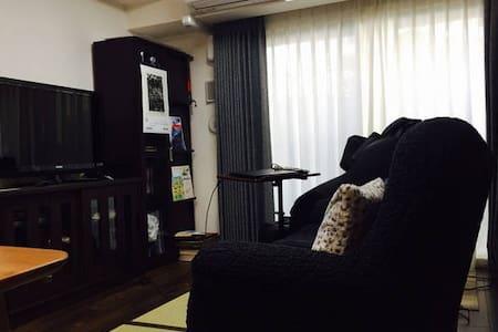 名駅から10分!栄エリア附近★大須商店街内★女性限り宿泊可 - Naka Ward, Nagoya