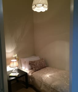 Cosy single room - Edinburgh - Apartment