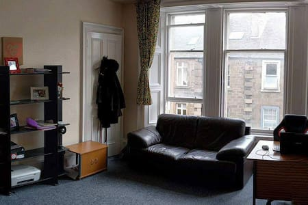 Bright and big room in the city centre of Dundee - Dundee