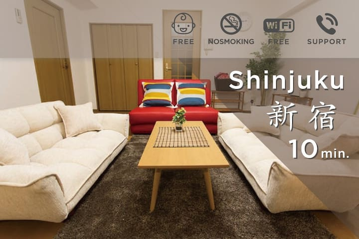 Tokyo 7-10pax wifi 2BR GREAT LOCATN - 新宿区 - Apartment