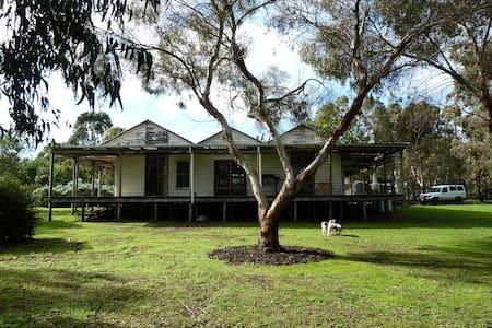 Farm stay in Birregurra on 6 acres - Casa