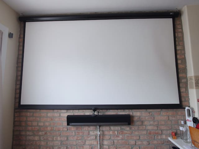 Did I mention a huge projector screen.